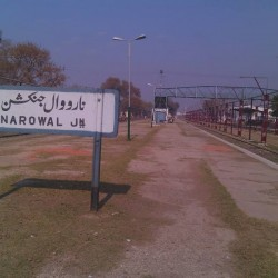 Narowal Junction Railway Station - Complete Information