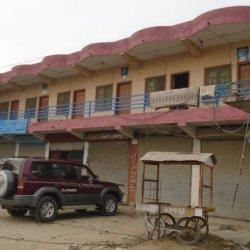 Lalazar Hotel 1