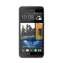 HTC Butterfly - Price In Pakistan