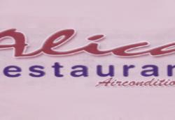 Alica Logo
