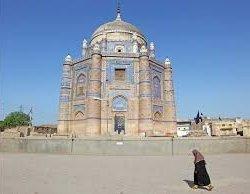 Tomb Shah Ali Akbar 1