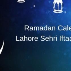 Ramadan Calendar 2019 Lahore Sehri & Iftaar Timings