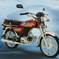Ghani GI-70cc - complete specs and price