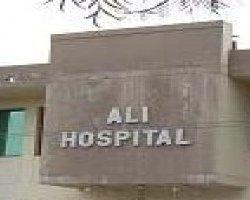 Ali Hospital logo