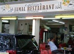 Jamal Restaurant Building