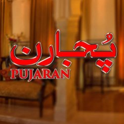 Pujaran - Drama TV One