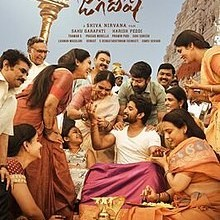 Tuck Jagadish - Released date, Cast, Review