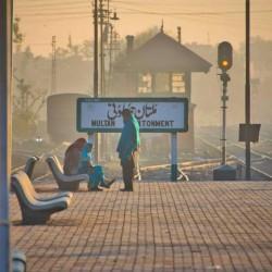 Multan City Railway Station - Complete Information