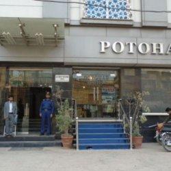 Potohar Hotel Outlook