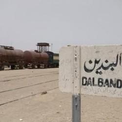 Dalbandin Railway Station - Complete Information