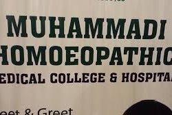 Muhammadi Homoeopathic Logo