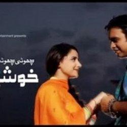 Choti Choti Khushiyan 7