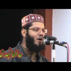 Hafiz Fahad Shah - Complete Naat Collectionssw