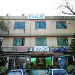 Hotel Green City Building