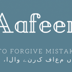 Aafeen Name Meaning