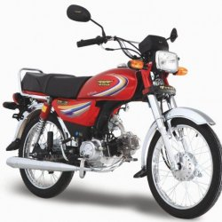Treet Euro II TR70 2018 - Price, Features and Reviews
