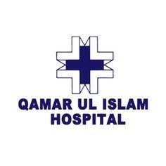 Qamarul Islam Hospital - Logo