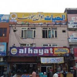 Al - Hayat  1