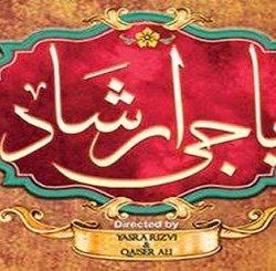 Baji Irshad001