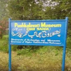 Pushkalavati Museum 2