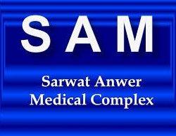 Sarwat Anwer Medical Complex logo