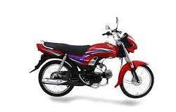 Honda CD 70 Dream 001