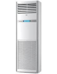 download_%281%TCL TR 48RC 4 Ton Floor Standing Air Conditioner29_tcl_f_l_new_picc__41959_std.jpg