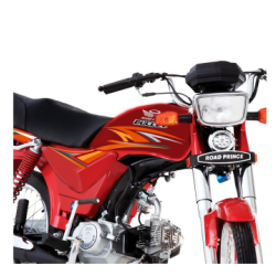 Road Prince Digital Bullet 70cc 2018 - Price, Features and Reviews