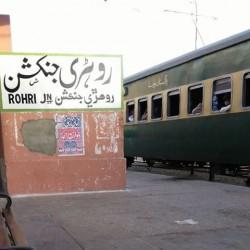 Rohri Junction Railway Station - Complete Information