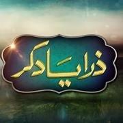 Zara Yaad Kar Logo