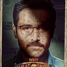 Why Cheat India 3