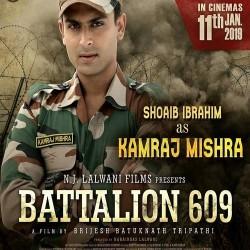 Battalion 609 - Full Movie Information