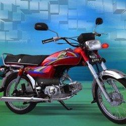 Crown CRLF 70cc