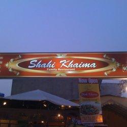 Shahi Khaima Logo