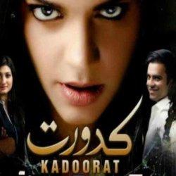 Kadoorat 001