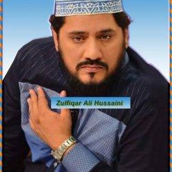 Zulfiqar Ali Hussaini - Complete Naat Collections