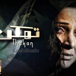 Thakan - Full Drama Information