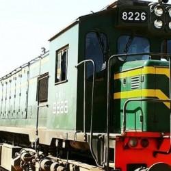 Hala (Pakistan) Railway Station - Complete Information