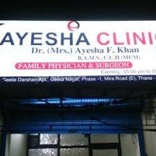Ayesha Clinic logo