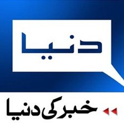 Dunya News Live TV Streaming Logo
