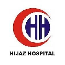 Hajaz Hospital logo