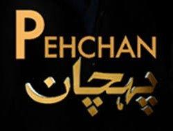 Pehchan 9
