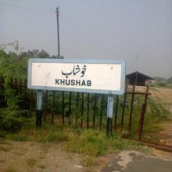 Khushab Junction Railway Station - Complete Information