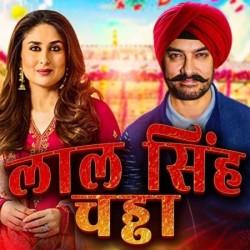 Laal Singh Chadha - Full Movie Information