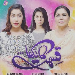 Qismat ka Likha - Full Drama Information