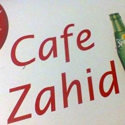 Zahid Nihari Logo