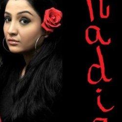 Nadia Afgan 4