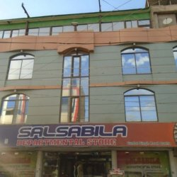 Salsabila Hotel Outdoor View