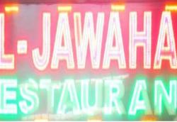 Al-Jawahar Logo