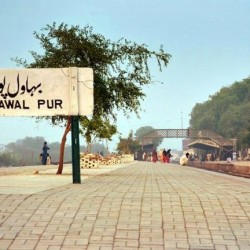 Bahawalpur Railway Station - Complete Information